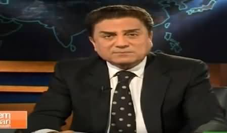 Naeem Bokhari Ke Saath – 17th January 2015