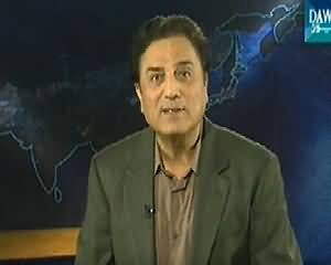 Naeem Bokhari Ke Saath – 3rd January 2015