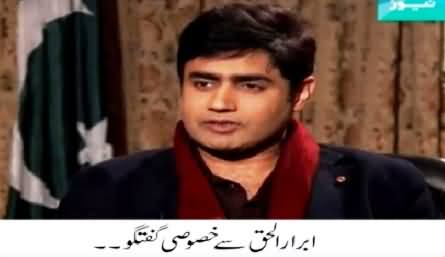 Naeem Bokhari Ke Saath (Abrar-ul-Haq Special Interview) - 14th March 2015