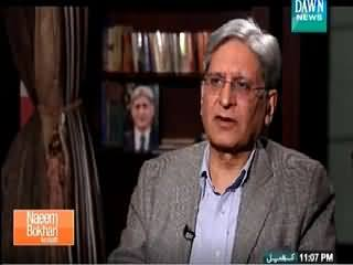 Naeem Bokhari Ke Saath (Aitzaz Ahsan Exclusive Interview) – 6th March 2015
