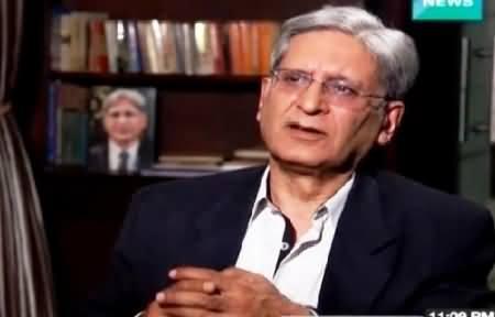 Naeem Bokhari Ke Saath (Aitzaz Ahsan Exclusive Interview) – 7th March 2015