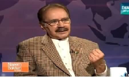 Naeem Bokhari Ke Saath (Amin Fahim Exclusive Interview) - 30th January 2015
