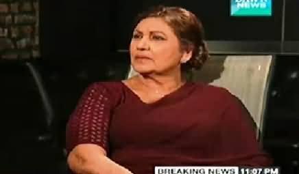 Naeem Bokhari Ke Saath (Bahar Begum Exclusive Interview) – 20th March 2015