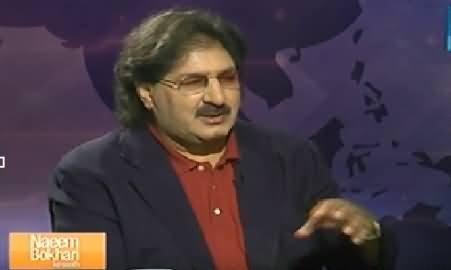 Naeem Bokhari Ke Saath (Cricketer Sarfaraz Nawaz Special Interview) – 21st November 2014