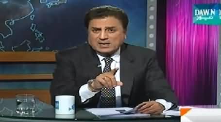 Naeem Bokhari Ke Saath (Dunya Kahan Se Kahan Pahunch Gai) – 28th November 2014