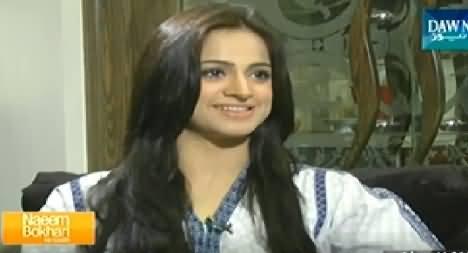 Naeem Bokhari Ke Saath (Exclusive Interview of Actress Noor) – 24th October 2014