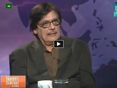 Naeem Bokhari Ke Saath (Farooq Qaiser Exclusive Interview) - 23rd November 2014