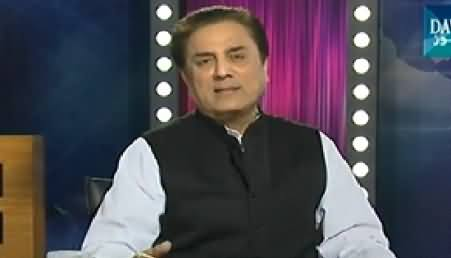 Naeem Bokhari Ke Saath (List of PMLN Members Who Paid 0 Tax) - 6th November 2014