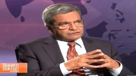 Naeem Bokhari Ke Saath (Gen (R) Shujaat Ali Khan Special Interview) – 1st March 2015