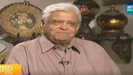 Naeem Bokhari Ke Saath (Gup Shup with Aftab Gul) - 25th October 2014