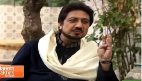 Naeem Bokhari Ke Saath (Hamid Ali Khan Special Interview) - 8th February 2015