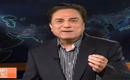Naeem Bokhari Ke Saath (Kuch Dilchasp Haqaiq) – 10th January 2015