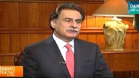 Naeem Bokhari Ke Saath (NA Speaker Ayaz Sadiq Interview) – 2nd November 2014