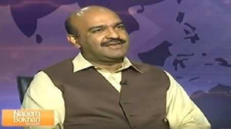 Naeem Bokhari Ke Saath (Nadeem Afzal Chan Exclusive Interview) - 7th November 2014
