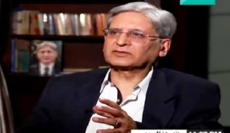 Naeem Bokhari Ke Saath P-2 (Aitzaz Ahsan Exclusive Interview) – 8th March 2015