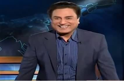 Naeem Bokhari Ke Saath (Pakistan Mein Kya Ho Raha Hai) - 7th January 2015