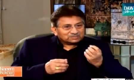 Naeem Bokhari Ke Saath Part 1 (Pervez Musharraf Exclusive Interview) - 13th February 2015