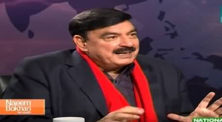 Naeem Bokhari Ke Saath Part-3 (Shaikh Rasheed Interview) - 25th January 2015