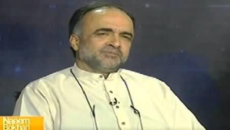 Naeem Bokhari Ke Saath (Qamar Zaman Kaira Special Interview) - 17th October 2014