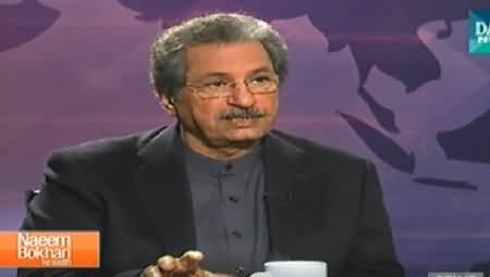 Naeem Bokhari Ke Saath (Shafqat Mehmood Exclusive Interview) - 12th December 2014