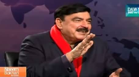 Naeem Bokhari Ke Saath (Shaikh Rasheed Exclusive Interview) - 23rd January 2015