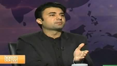 Naeem Bokhari Ke Saath (Special Talk with Murad Saeed) - 15th November 2014