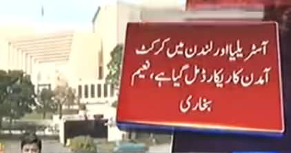 Naeem Bukhari Arguments in Supreme Court in Imran Khan Disqualification Case