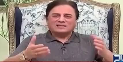 Naeem Bukhari Blasts on Nawaz Sharif, Ishaq Dar, Ahsan Iqbal & Daniyal Aziz