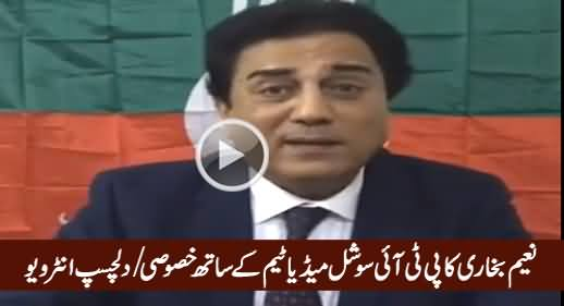 Naeem Bukhari Complete Interesting Interview with PTI's Social Media