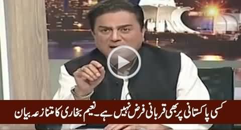 Naeem Bukhari Gives Controversial Remarks About Qurbani in Pakistan