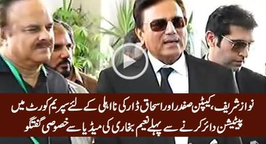 Naeem Bukhari Media Talk Before Filing Plea Against Nawaz Sharif in Supreme Court