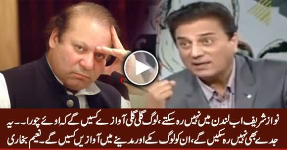 Naeem Bukhari Revealed Why Nawaz Sharif Cannot Live in London & Jeddah After Panama Issue