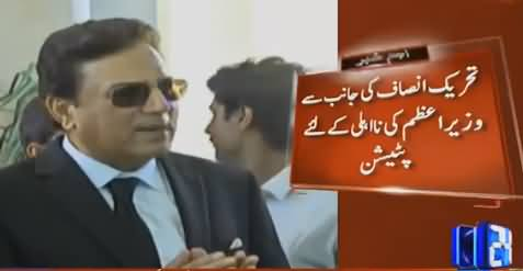 Naeem Bukhari Submits Petition in Supreme Court Against Sharif Family Members