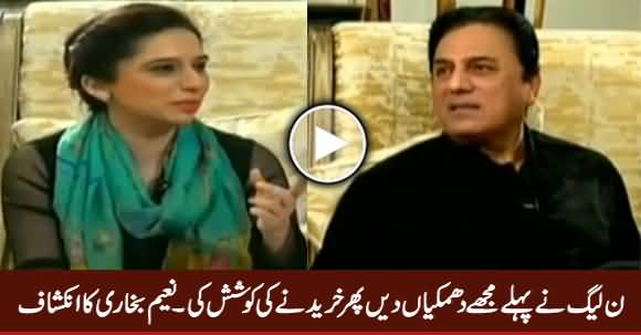 Naeem Bukhari Telling How PMLN Threatened Him & Then Tried To Buy Him