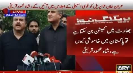 Naeem ul haq Replies Hussain Nawaz Challenge to Imran Khan