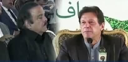 Naeem-ul-Haq Sleeping During PM Imran Khan Address