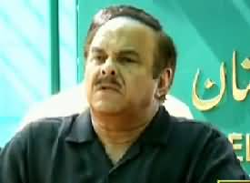 Naeem-ul-Haq Media Talk Outside Election Commission