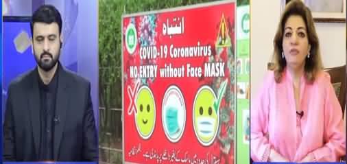 Nai Baat Fawad Ahmed Kay Sath (Coronavirus Cases) - 29th July 2021