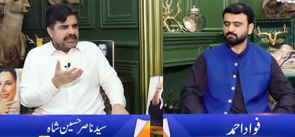Nai Baat Fawad Ahmed Kay Sath (Nasir Hussain Shah Exclusive Interview) - 5th August 2021