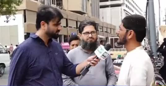 Nai Baat Fawad Ahmed Kay Sath (Public Views About Economy) - 10th June 2021