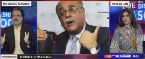 Najam Sethi, Aap Match Fixing Mein Hi Busy Rahin - Dr. Shahid Masood Making Fun of Najam Sethi