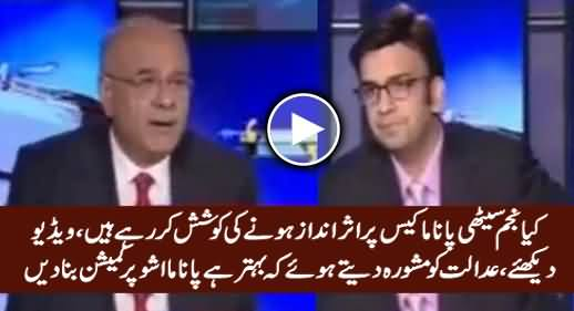 Najam Sethi Advising Supreme Court To Form A Commission on Panama Issue