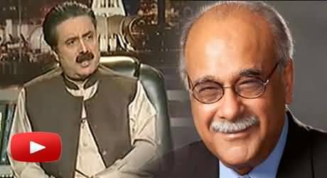 Najam Sethi Agar Ganja Na Hota To Itna Khoobsurat Na Hota - Aftab Iqbal
