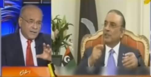 Najam Sethi Analysis on Asif Zardari's Interview with Hamid Mir