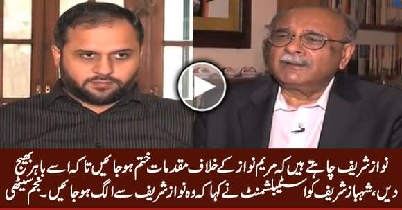 Najam Sethi Analysis on Problems Between Sharif Family & Establishment