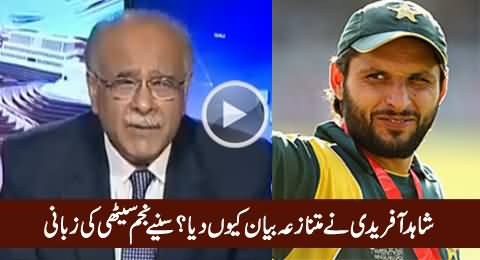 Najam Sethi Analysis on Shahid Afridi's Controversial Statement & Reaction in Pakistan