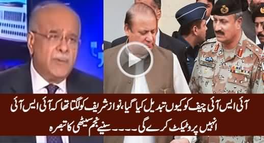 Najam Sethi Analysis on The Change of ISI Chief
