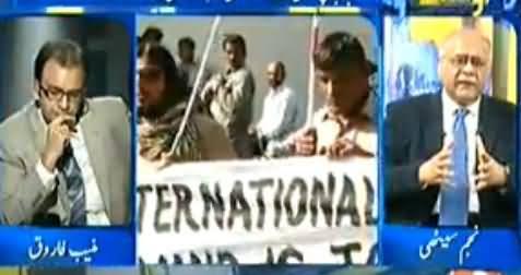 Najam Sethi Bashing Punjab Govt For Police Torture on Blind Protesters