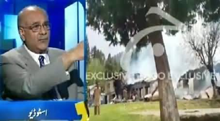 Najam Sethi Blasts Indian Media on Doing Propaganda About Nelter Helicopter Crash