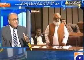 Najam Sethi Comments on Fazal ur Rehman Allegations and Imran Khan's Reply